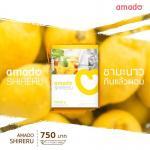 อมาโด้ ชิเรรุ [AMADO Shireru] 1 กล่อง
