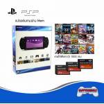 PSP2000 (แปลงเล่นเกมผ่านMem)