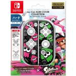 Joy-Con Hard Cover (Splatoon 2) Black