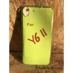 Huawei Y6 II สีเขียว