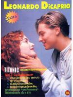 สมุดภาพ Extra Leonardo DiCaprio