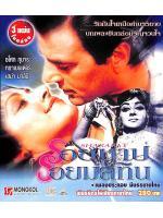 รอยบาป รอยมลทิน SHARAFAT วีซีดีภาพยนตร์อินเดีย