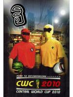 ฮิกาซีน เล่ม 5 Central World Cup