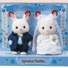 เบบี้กระต่ายช็อคโกแล็ตในชุดแต่งงาน (JP) Sylvanian Families Happy Wedding Set