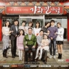 Happy Home 13 DVD จบ [51ตอนจบ] [ซับไทย] [คิมโซยอน /ลีซังวู/ลีพิลโม]