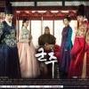 Ruler Master of the Mask 5 DVD จบ [ซับไทย] [ยูซึงโฮ/คิมโซฮยอน]
