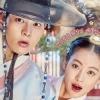 My Sassy Girl 4 DVDจบ [ซับไทย] [จูวอน/ โอยอนซอ]