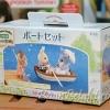 ซิลวาเนียน เรือแจว (JP) Sylvanian Families Boat Set