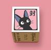 ตัวปั๊มฐานไม้รูปแมวดำจิจิ ( Kiki's Delivery Service Mini Stamper SG-119AE)