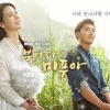 Blow Breeze 13 DVD [53ตอนจบ] [ซับไทย] [ซน โฮ-จุน/อิมจียอน/ลียองอึน]