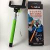 Volume key cable selfie pod (แบบใหญ่) สีเขียว
