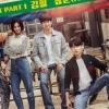 Reply 1988 # 5 DVDจบ ลดบิตซับไทย [ฮเยรี/โก คยองพโย/พัคโบกัม/คิมจองฮวัน]