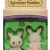 ซิลวาเนียน เบบี้แฝด กระต่ายชอคโกแลต คลาน-นอน (EU) Sylvanian Families Chocolate Rabbit Twins