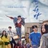 The Best Hit 5 DVD จบ [ซับไทย] [ คิมมินแจ/ลีเซยอง/ยุนชียุน]