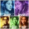 Lookout 4 DVDจบ [ซับไทย] [ คิมยองกวาง/อีซียอง/คิมแทฮุน/คิมซึลกิ]