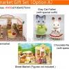 ซิลวาเนียน ซูเปอร์มาร์เก็ตกิฟท์เซ็ท เอ Sylvanian Families Supermarket Gift Set A