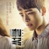 Circle 3 DVDจบ [ซับไทย] [ยอจินกู/คิมคังอู/กงซึงยอน]