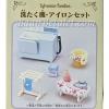 ซิลวาเนียน เครื่องซักผ้าแบบฝาบน (JP) Sylvanian Families Twin Tub Washing Machine