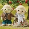 ซิลวาเนียน คุณปู่คุณย่าแกะเดล (UK) Sylvanian Families Sheep Grandparents