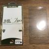 ฟิล์มกระจกเต็มจอ Huawei Mate 9 ใสเต็มแผ่น