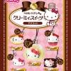 ReMent Hello Kitty Creamy Sweets Mascot รีเมนท์ชุด คิตตี้ครีมมี่ขนมหวาน 10+1 ชิ้น