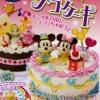 รีเม้นของจิ๋ว ขนมเค้กดีสนีย์คาแรกเตอร์ 6 แบบ Re-ment Disney Decoration Cake