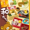 [SOLD OUT] รีเมนท์อาหารจิ๋ว ชุดคาเฟ่หมีลีลัคคุมา 8แบบ Re-Ment Rilakkuma Japanese Cafe