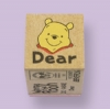 ตัวปั๊มฐานไม้รูปหมีพูห์ Dear (Pooh Mini Stamper DO-146AE)