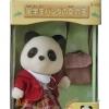 Sylvanian Families Panda Girl from Abroad (หมีแพนด้าชุดนักเรียน)