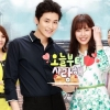 LOVE ON A ROOFTOP ครอบครัวอลหม่าน หลังคาเดียวกัน 13 DVD [101ตอนจบ] ภาพมาสเตอร์ เกาหลี โมเสียงไทย