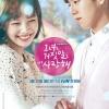 The Liar and His Lover 4 DVDจบ [ซับไทย] ลีฮยอนวู/จอยวง Red Velvet /ลีจุงจิน]