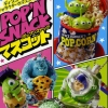 [SOLD OUT] รีเม้นของจิ๋ว..พวงกุญแจดีสนีย์ป๊อบ 8 แบบ Re-ment Disney Pop N Snack Mascot V50