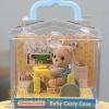 ซิลวาเนียน เบบี้หมีเปติทกับรถสามล้อในกระเป๋าหิ้ว (UK) Sylvanian Families Carry Case Baby Petite Bear & Tricycles