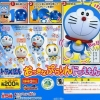 โดราเอมอนบิ๊กบุระบุระ (Doraemon Big Bura Bura)