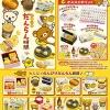 [SOLD OUT] รีเมนท์ของจิ๋ว ชุดขนมญี่ปุ่นหมีลีลัคคุมา 8แบบ Re-Ment Rilakkuma - Nonbiri Danran Jikan