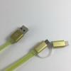Remax Aurora 2in1 สีเขียว