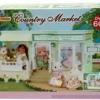 ซิลวาเนียน ร้านขายของ (EU) Sylvanian Families Country Market