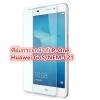 ฟิล์มกระจก Huawei Go5/NEM-L21