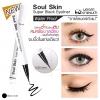Soul skin Super Black Eyeliner
