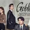 Goblin 4 DVD จบ [ซับไทย] [กงยู/คิมโกอึน/ อีดงอุค/ ยูอินนา/ ยุกซองแจ]