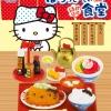 [SOLD OUT] รีเมนท์อาหารจิ๋ว ชุดฤดูใบไม้ผลิของคิตตี้ 8 แบบ Re-Ment Hello Kitty HokaHoka Shoukudou