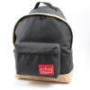 Manhattan Portage Big Apple Backpack - Black