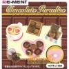 ReMent Chocolate Paradise Strong Magnet แม่เหล็ก/แม็กเน็ต
