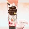 AHALO BUTTER Body Cream Sweet Rose 150g