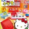 Re-Ment Hello Kitty Elementary School Students รีเมนท์ของจิ๋ว ชุดเฮลโลคิตตี้ นร.ประถม 8แบบ