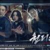 Wanted 4 DVD จบ ลดบิต ซับไทย [คิมอาจอง,จีฮยอนวู, ออมแทอุ, ปาร์คแฮจิน]