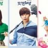 Another Oh Hae Young 5 DVDจบ ลดบิต ซับไทย [เอริค มุน/ซอฮยอนจิน/จอนเฮบิน]