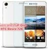ฟิล์มกระจก HTC Desire 728