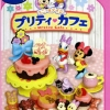 Re-ment ของจิ๋ว มินนี่-เดซี่คาเฟ่ (Minnie Daisy Pretty Cafe)