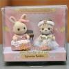 เบบี้กระต่ายมิลค์กับเบบี้แมวลายซิลวาเนียน ในชุดปาร์ตี้ (JP) Sylvanian Families Milk Rabbit Baby & Striped Cat Baby